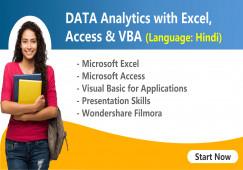 Learn Excel, Access, VBA and Presentation skills in Hindi Language. Bonus Spoken English Course Free